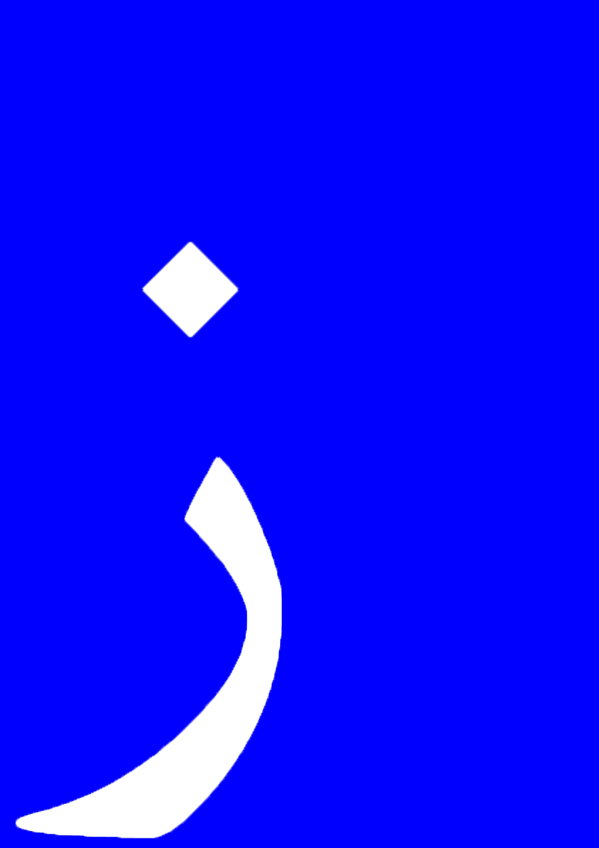 The Letter Z Arabic